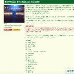 [CD] VHmusic2 The First Euro tour (新居昭乃)