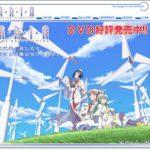 [DVD] ARIA The Origination Vol.6