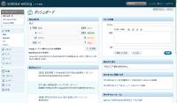 081215_wordpress27