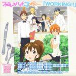 [anime] WORKING !! #1