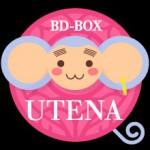 [BD-BOX] 少女革命ウテナBD-BOX上巻