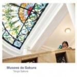 [CD] 丹下桜、初のセルフカバーアルバム「Musees de Sakura」