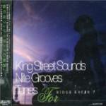[CD] 「リッジレーサー7」サウンドトラック