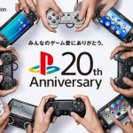 [PS] PlayStation 20th アニバーサリー