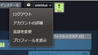2015-0319-steam 13.00.26