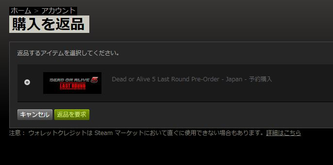 2015-0319-steam 13.02.58