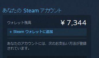 2015-0319-steam 13.30.17