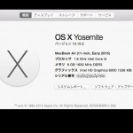 [Mac] Macbook Air (Early 2015)