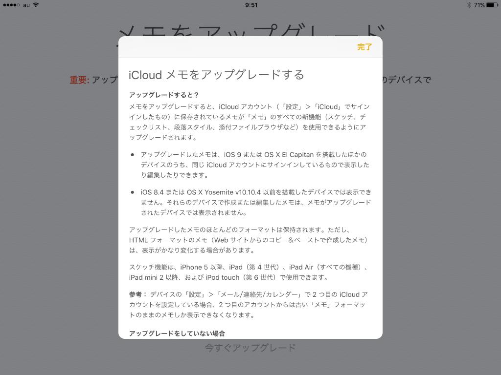 ファイル 2015-09-17 9 53 21