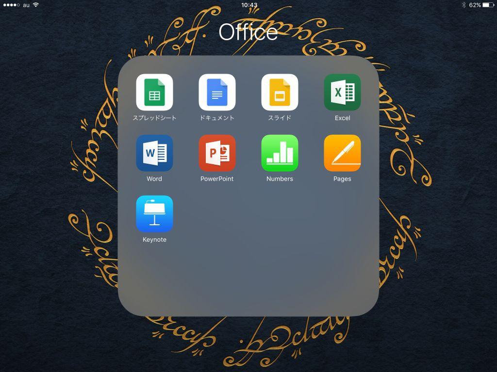 2015-0917-iOS9-4