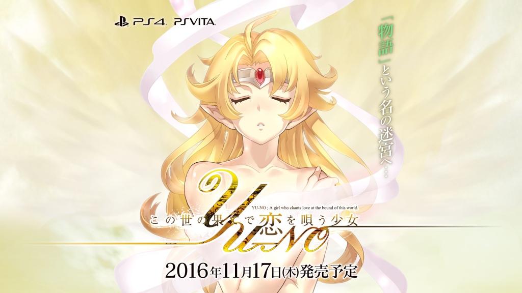 2016-0704-yu-no